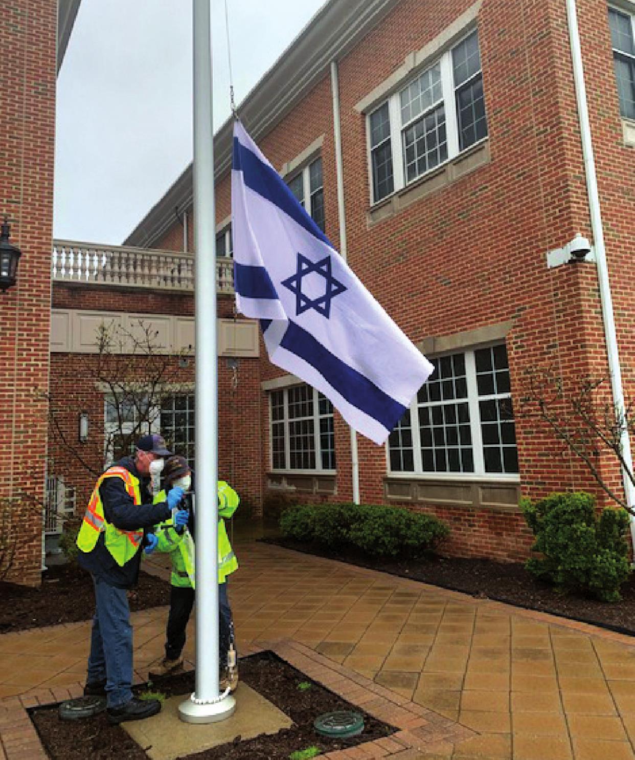 Israeli Flag Raised