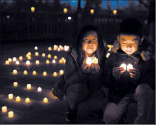 """Light A Candle For Wuhan"""